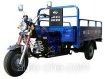 Wangjiang cargo moto three-wheeler WJ150ZH-8A