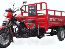 Wangjiang cargo moto three-wheeler WJ175ZH-2