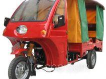 Wangjiang auto rickshaw tricycle WJ175ZK-2