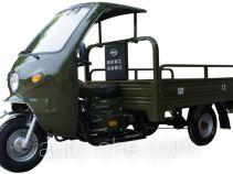 Wangjiang cab cargo moto three-wheeler WJ200ZH-10