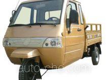 Wangjiang cab cargo moto three-wheeler WJ200ZH-3