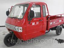 Wangjiang cab cargo moto three-wheeler WJ200ZH-3A