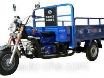 Wangjiang cargo moto three-wheeler WJ200ZH-8