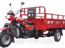 Wangjiang cargo moto three-wheeler WJ250ZH-2