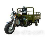 Wangjiang cargo moto three-wheeler WJ250ZH-6