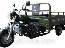 Wangjiang cargo moto three-wheeler WJ250ZH-6A