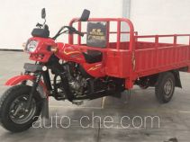 Wuyang cargo moto three-wheeler WY150ZH-2