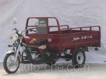 Wangye cargo moto three-wheeler WY150ZH