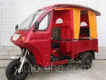 Wuyang auto rickshaw tricycle WY175ZK