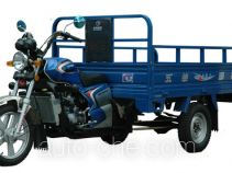Wuyang cargo moto three-wheeler WY200ZH