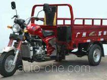 Wuyang cargo moto three-wheeler WY200ZH-A
