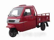 Wuyang cab cargo moto three-wheeler WY250ZH-2