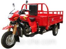 Wuyang cargo moto three-wheeler WY250ZH