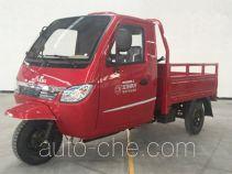 Wuyang cab cargo moto three-wheeler WY250ZH-3