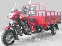 Wuyang cargo moto three-wheeler WY250ZH-A