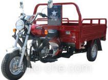 Xingbang cargo moto three-wheeler XB150ZH-C