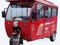 Xingbang passenger tricycle XB150ZK-C