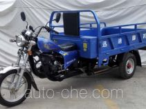 Xundi cargo moto three-wheeler XD150ZH-4A