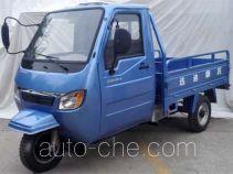 Xundi cab cargo moto three-wheeler XD200ZH-B