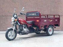 Xianfeng cargo moto three-wheeler XF110ZH-23