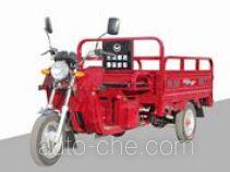 Xianfeng cargo moto three-wheeler XF110ZH