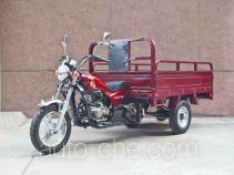 Xianfeng cargo moto three-wheeler XF150ZH-20C