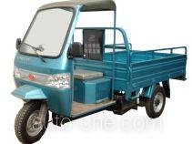 Xianfeng cab cargo moto three-wheeler XF150ZH-20F