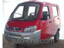 Xianfeng passenger tricycle XF150ZK-23A