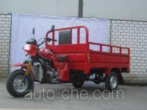 Xianfeng cargo moto three-wheeler XF200ZH-16