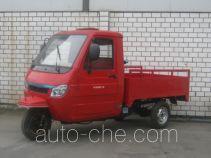 Xianfeng cab cargo moto three-wheeler XF200ZH-18