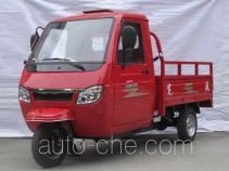 Xianfeng cab cargo moto three-wheeler XF200ZH-18A
