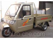 Xianfeng cab cargo moto three-wheeler XF200ZH