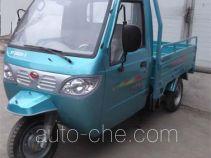 Xianfeng cab cargo moto three-wheeler XF200ZH-3