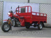 Xianfeng cargo moto three-wheeler XF250ZH-16