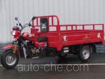 Xianfeng cargo moto three-wheeler XF250ZH-16A