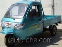 Xianfeng cab cargo moto three-wheeler XF250ZH-22