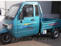 Xianfeng cab cargo moto three-wheeler XF500ZH
