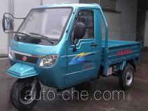 Xianfeng cab cargo moto three-wheeler XF800ZH-20