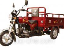 Xinge cargo moto three-wheeler XG110ZH-5