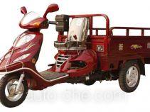 Xinge cargo moto three-wheeler XG110ZH-6