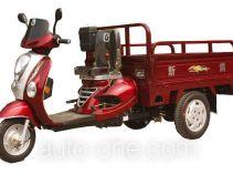 Xinge cargo moto three-wheeler XG110ZH-7