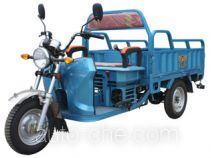 Xinge cargo moto three-wheeler XG110ZH-8