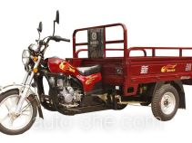Xinge cargo moto three-wheeler XG125ZH-2