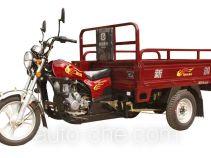 Xinge cargo moto three-wheeler XG150ZH-10