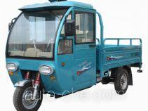 Xinge cab cargo moto three-wheeler XG150ZH-11