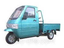 Xinge cab cargo moto three-wheeler XG150ZH-5