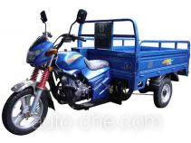 Xinge cargo moto three-wheeler XG150ZH-7