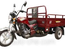 Xinge cargo moto three-wheeler XG175ZH-3