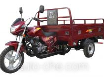 Xinge cargo moto three-wheeler XG175ZH-4