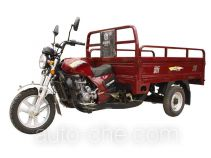 Xinge cargo moto three-wheeler XG200ZH-4